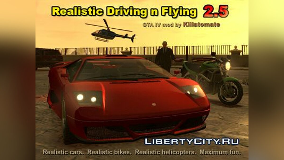 Realistic Driving n Flying 2.5 для GTA 4