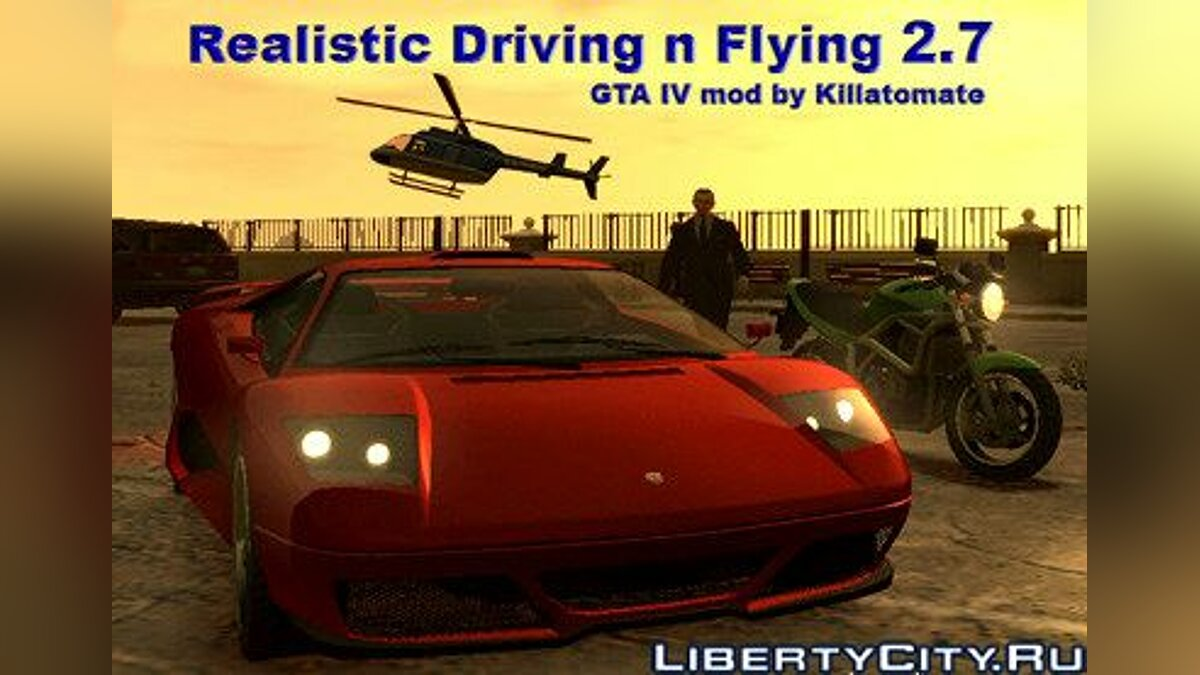 Realistic Driving n Flying 2.7 для GTA 4