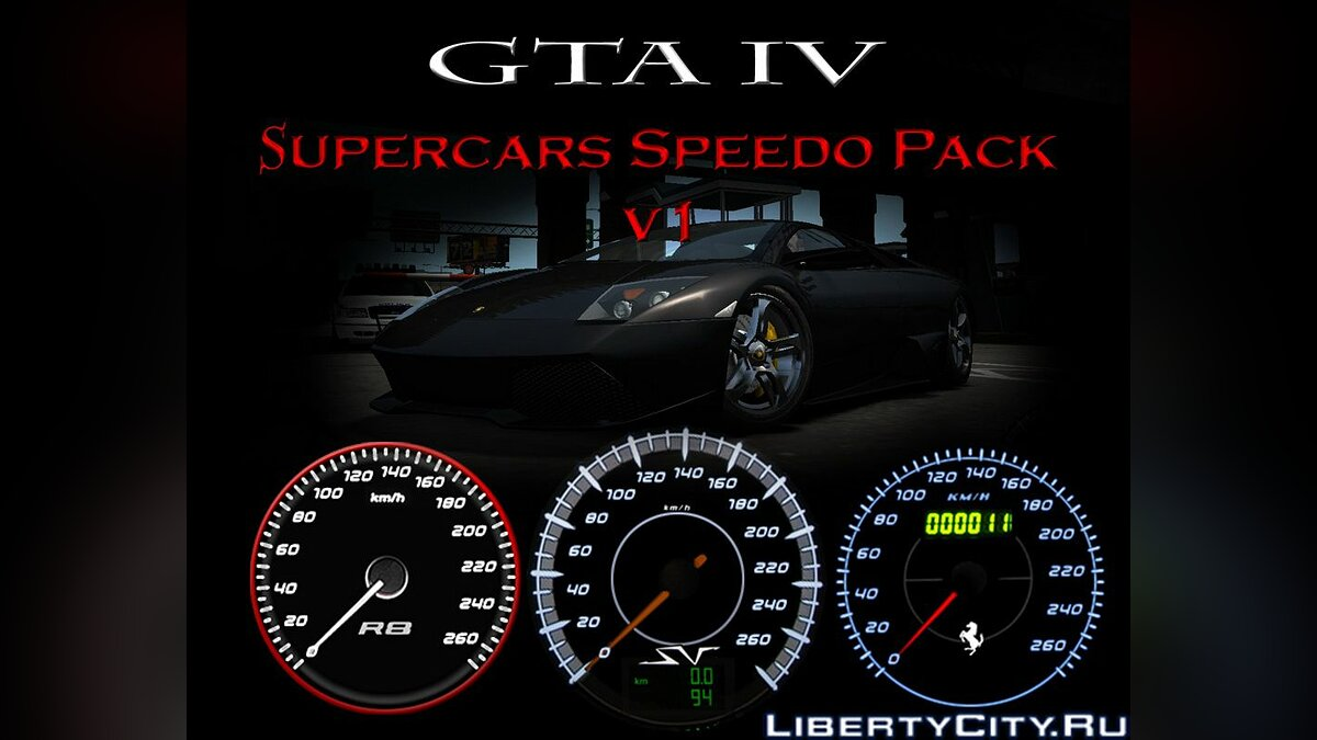 Supercars Speedo Pack v1 для GTA 4
