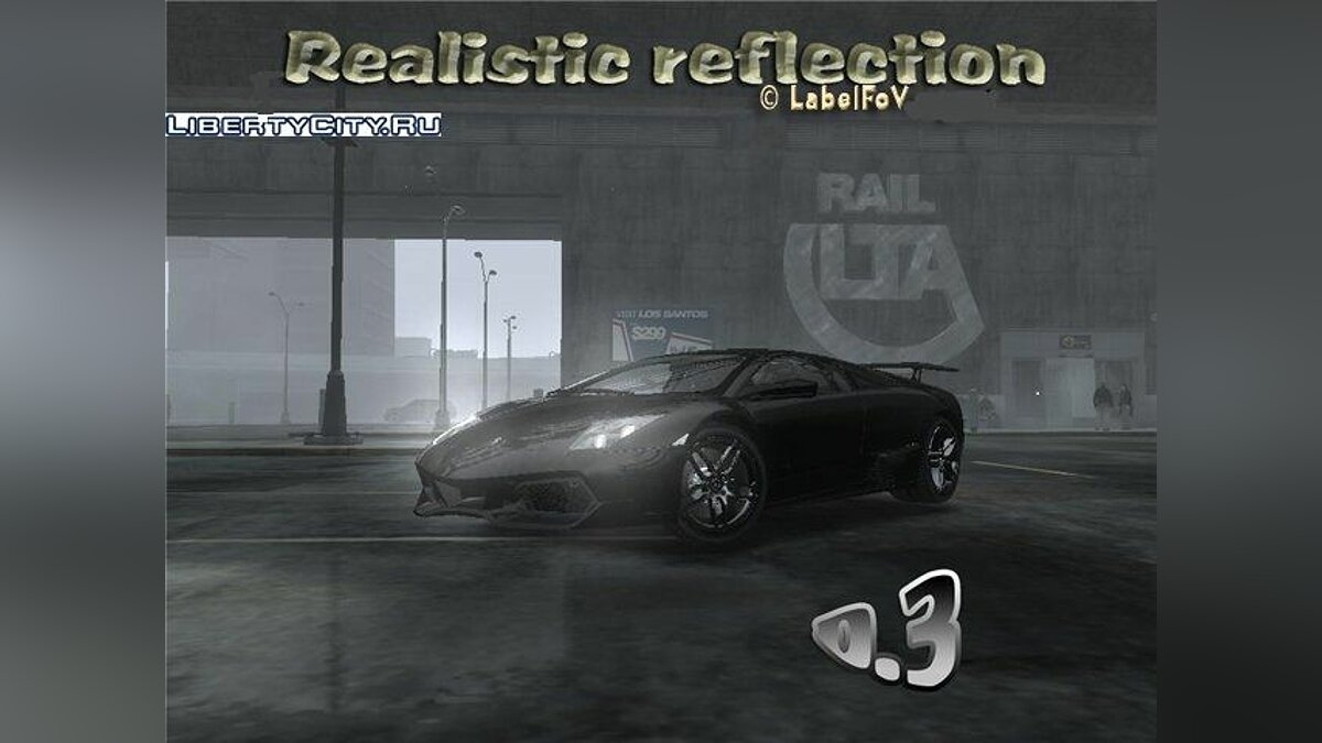 Realistic reflection 0.3 для GTA 4 - Картинка #1