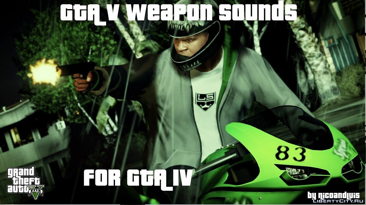 GTA V Weapon Sounds For GTA IV для GTA 4