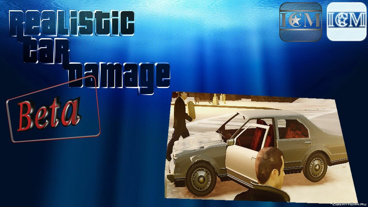 R.C.D {Car Damage} для GTA 4