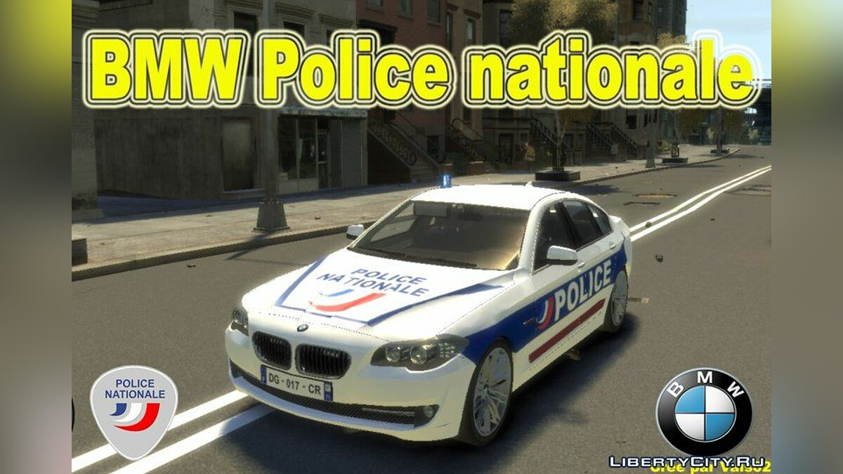 BMW Police Nationale для GTA 4 - скриншот #3
