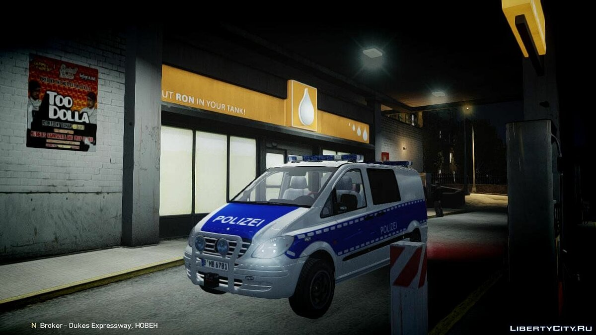 German Police Mercedes Benz Vito [ELS] для GTA 4 - Картинка #1