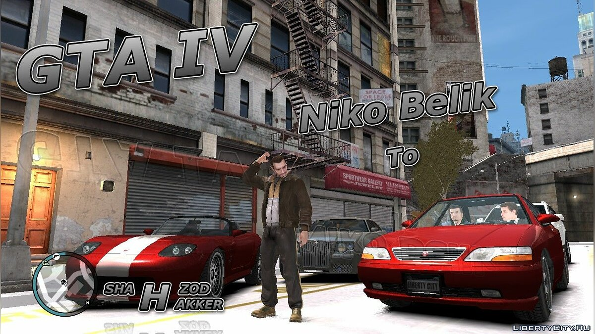 GTAIV Patch 1.0.4.0 Save для GTA 4