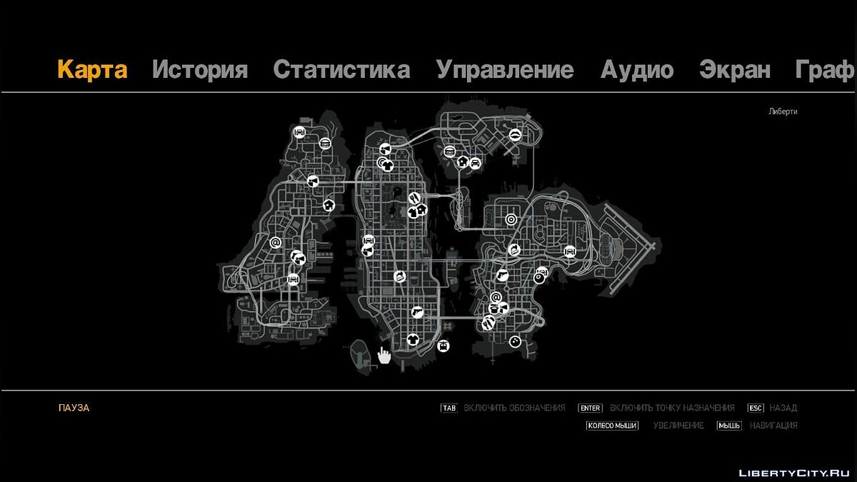 GTAIV Patch 1.0.4.0 Save для GTA 4 - скриншот #6