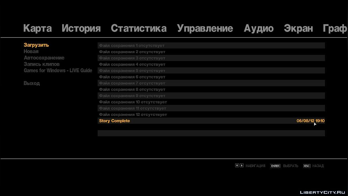 GTAIV Patch 1.0.4.0 Save для GTA 4 - скриншот #2