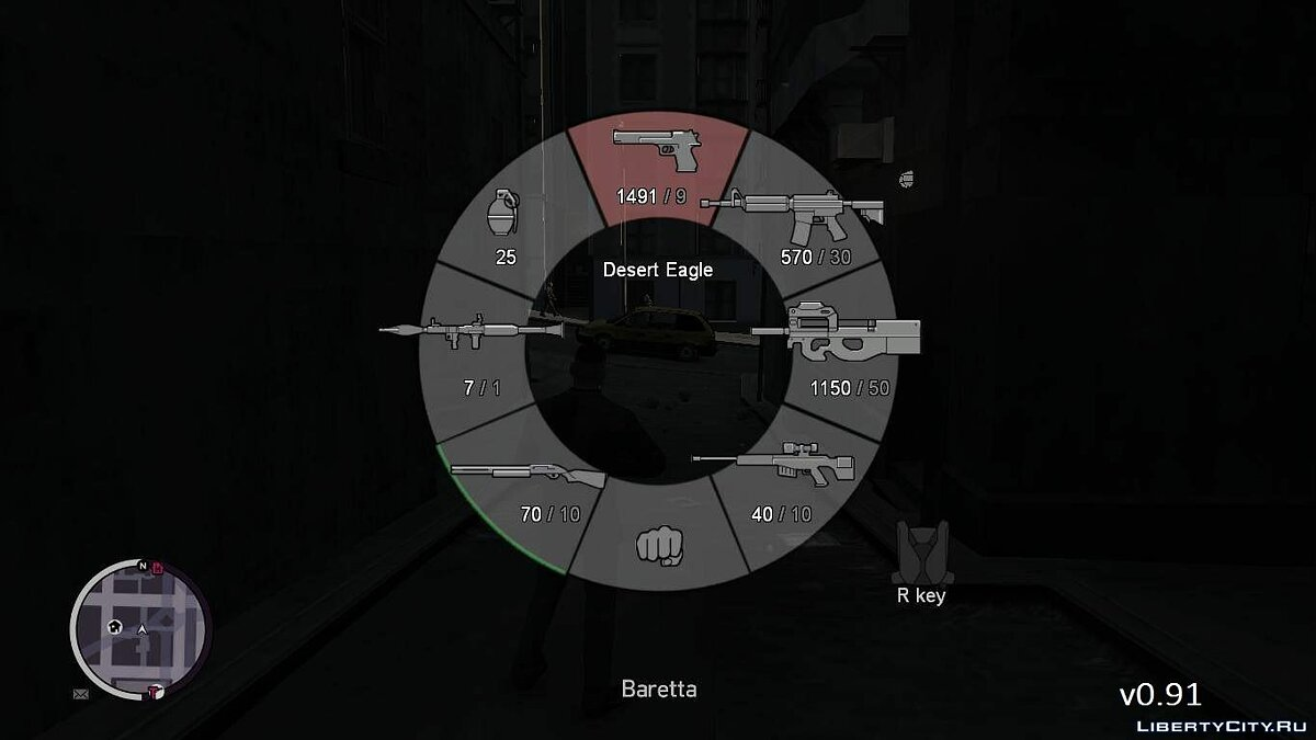 GTA 5 Weapon HUD v0.91 для GTA 4 - скриншот #2
