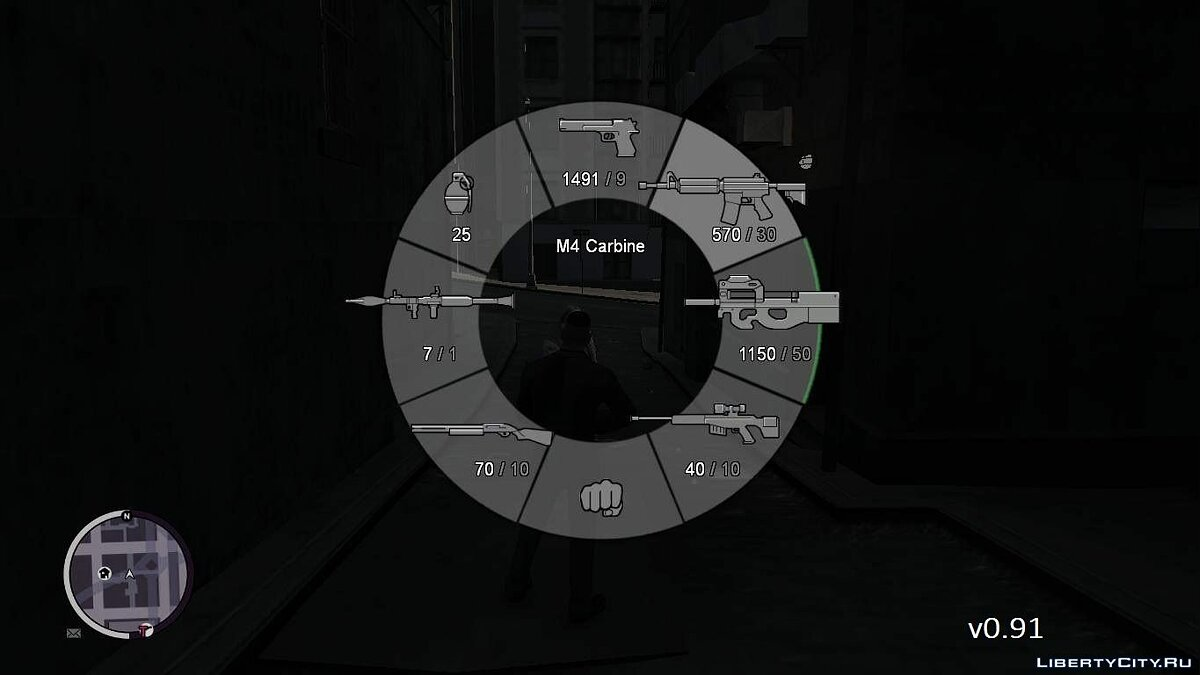 GTA 5 Weapon HUD v0.91 для GTA 4 - скриншот #4