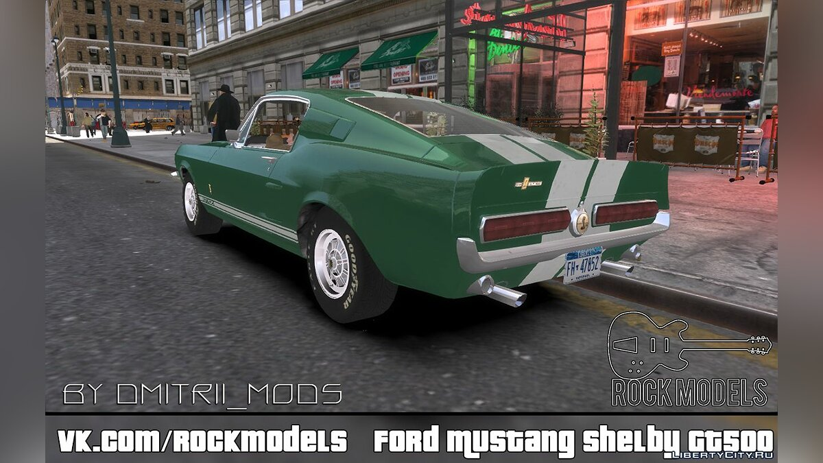 ��ашина Shelby 1967 Ford Mustang Shelby GT500 для GTA 4