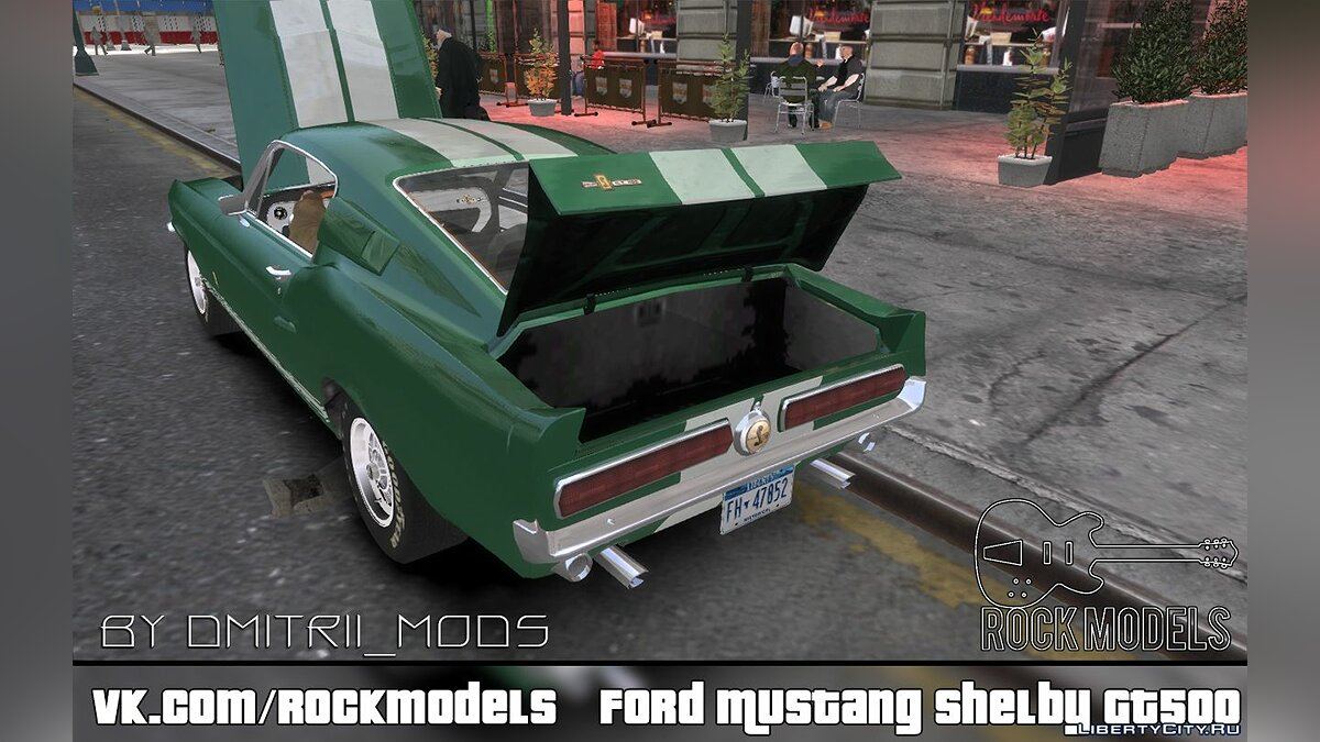 Машина Shelby 1967 Ford Mustang Shelby GT500 для GTA 4