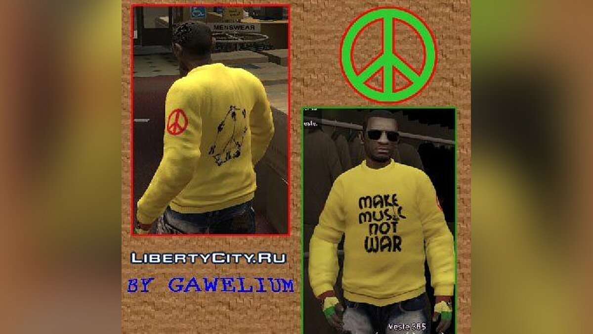 Make music not War Sweater для GTA 4