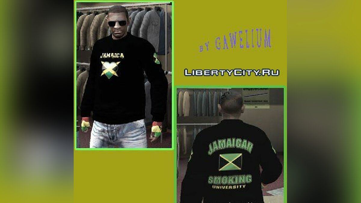 Jamaica Sweater для GTA 4
