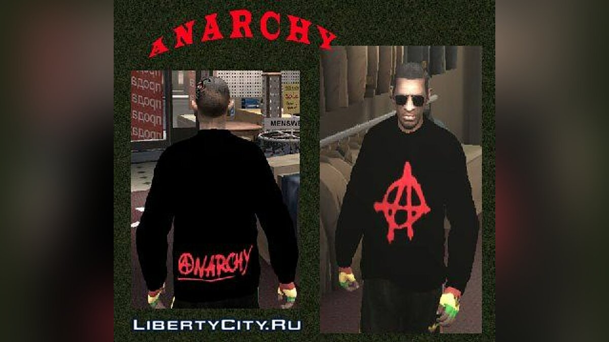 Anarchy Sweater для GTA 4