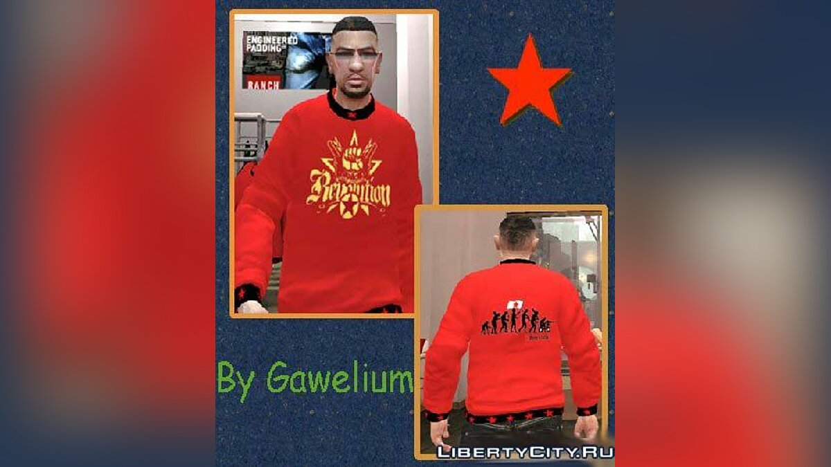 Revolution Sweater для GTA 4