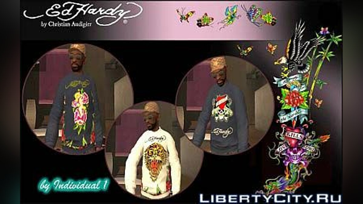 Ed hardy Jumpers для GTA 4