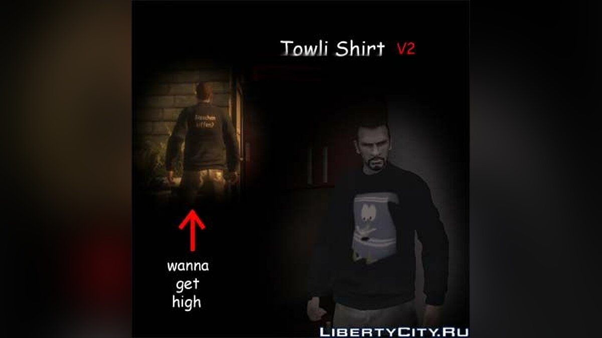 "Towli Shirt ""wanna get high"" для GTA 4"