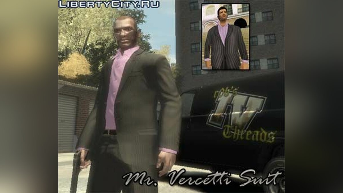 Mr. Vercetti Suit для GTA 4