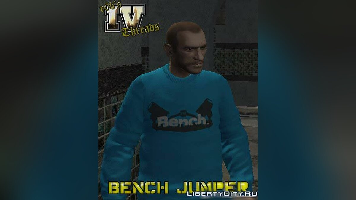 Bench Jumper для GTA 4