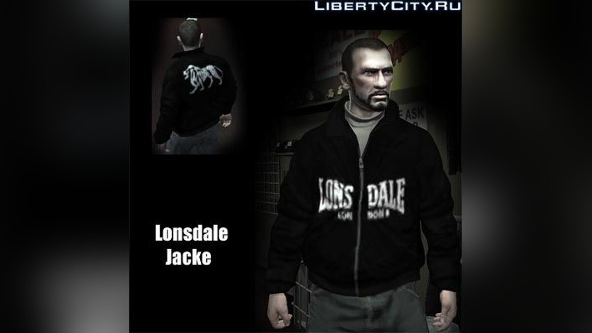 Lonsdale Sweat для GTA 4