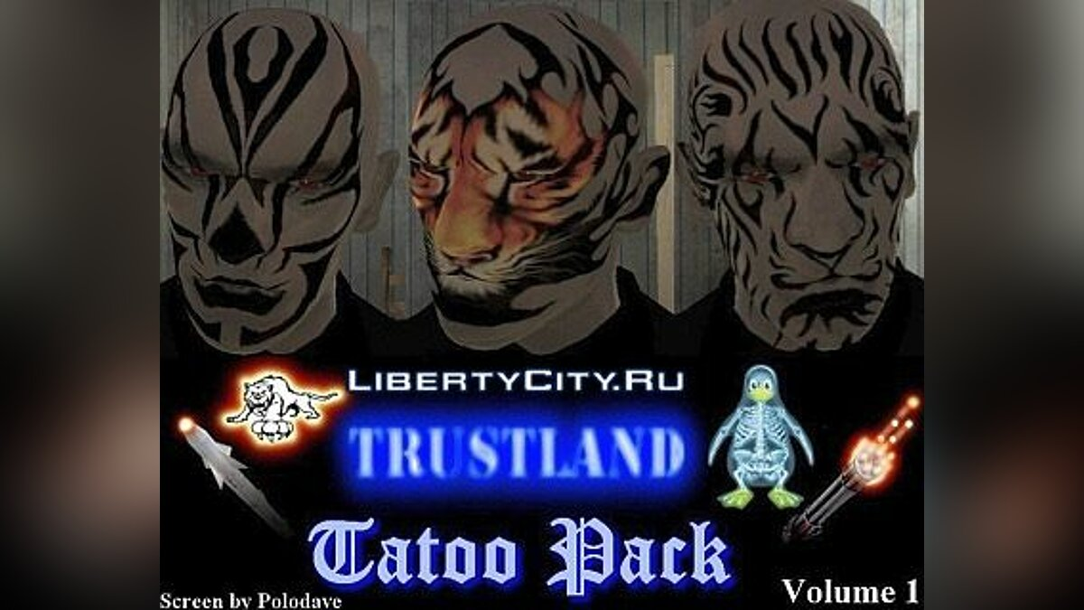 Tattoo pack v1 для GTA 4 - Картинка #1