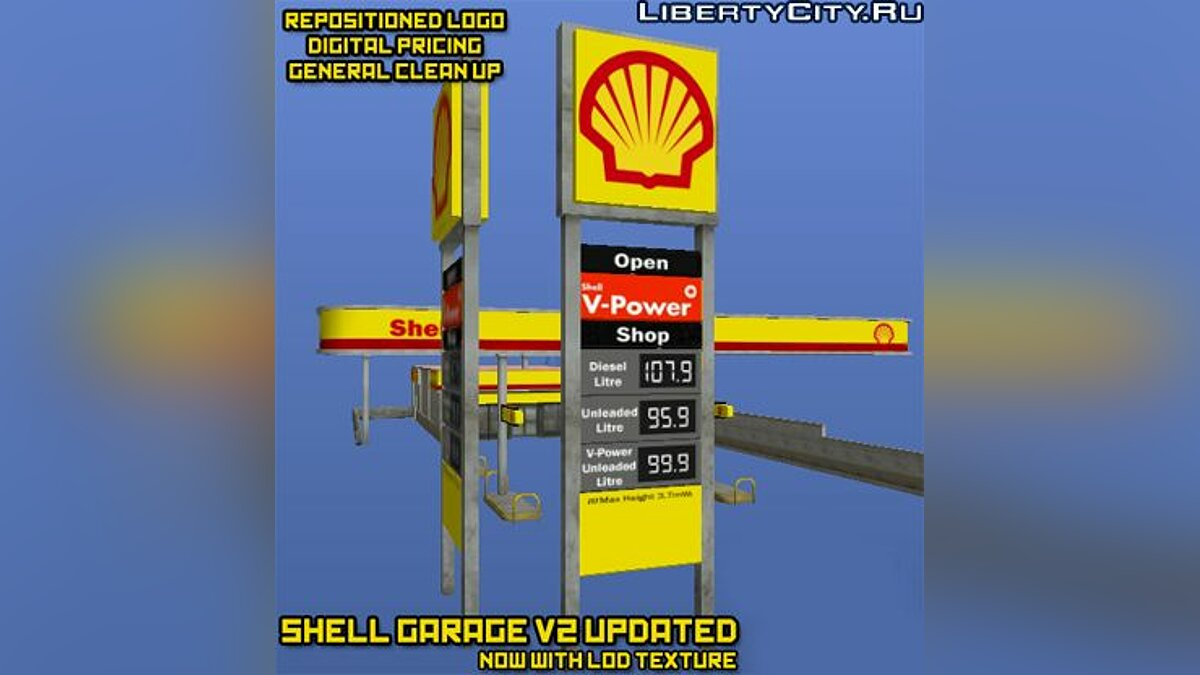 Shell Petrol Station V2 Updated для GTA 4