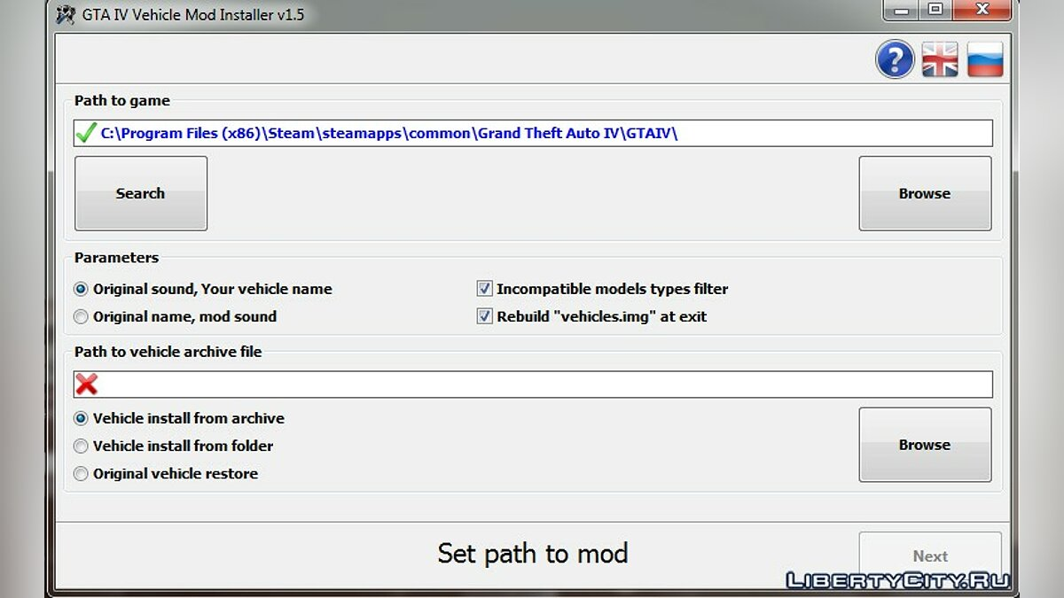 Редактор GTA 4 Vehicle Mod Installer [1.5] для GTA 4
