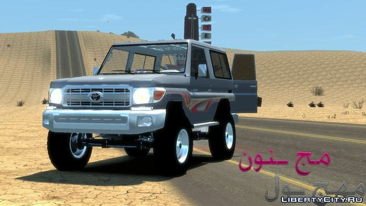 Toyota Land Cruiser 70 2013 для GTA 4 - скриншот #3