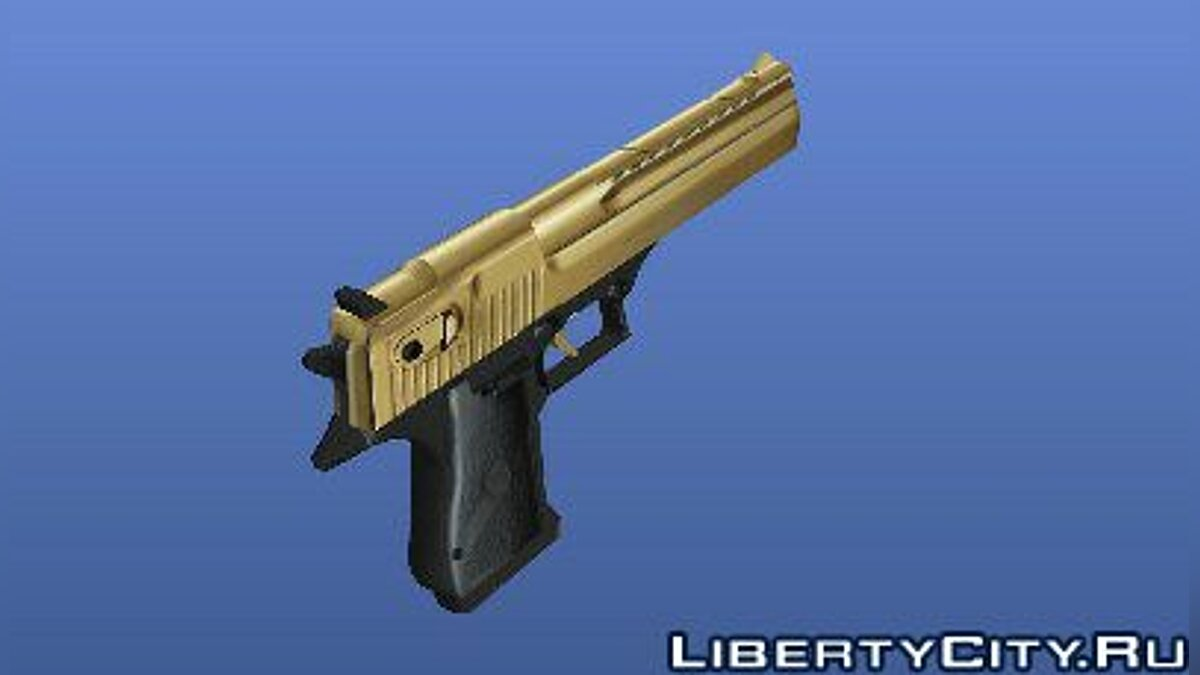 Gold Desert Eagle для GTA 4