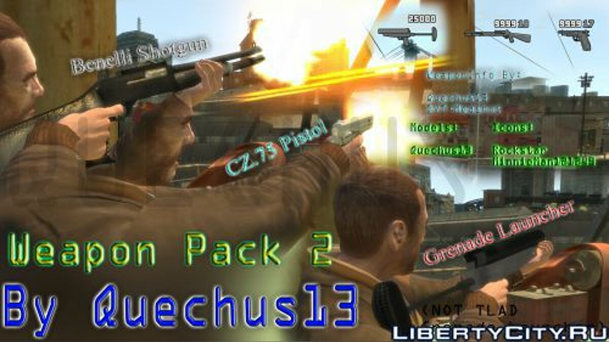 Weapon Pack для GTA 4