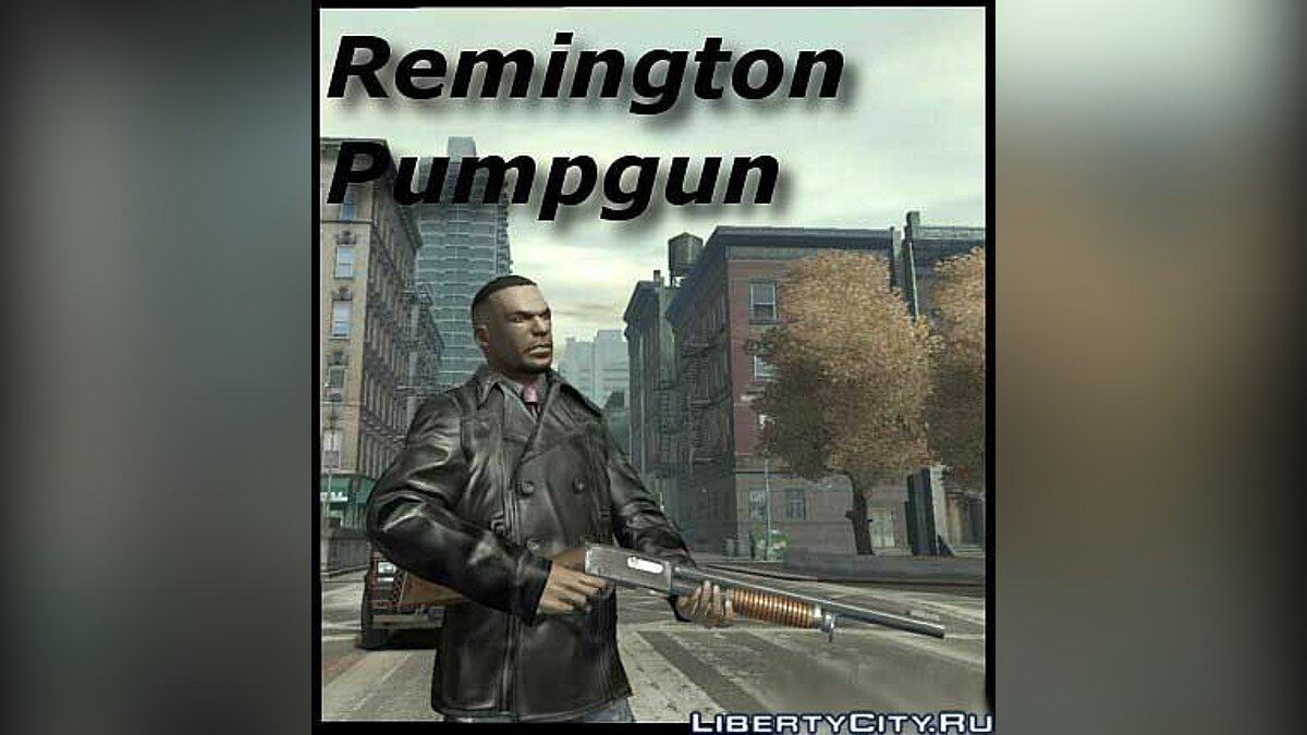 Remington Pumpgun для GTA 4