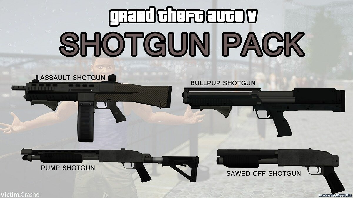 GTA V Shotgun Pack with Flashlight для GTA 4