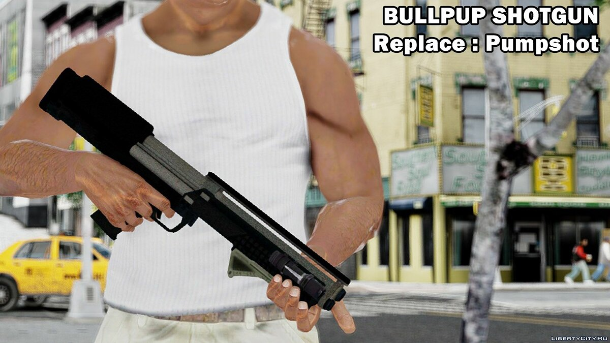 GTA V Shotgun Pack with Flashlight для GTA 4 - скриншот #5