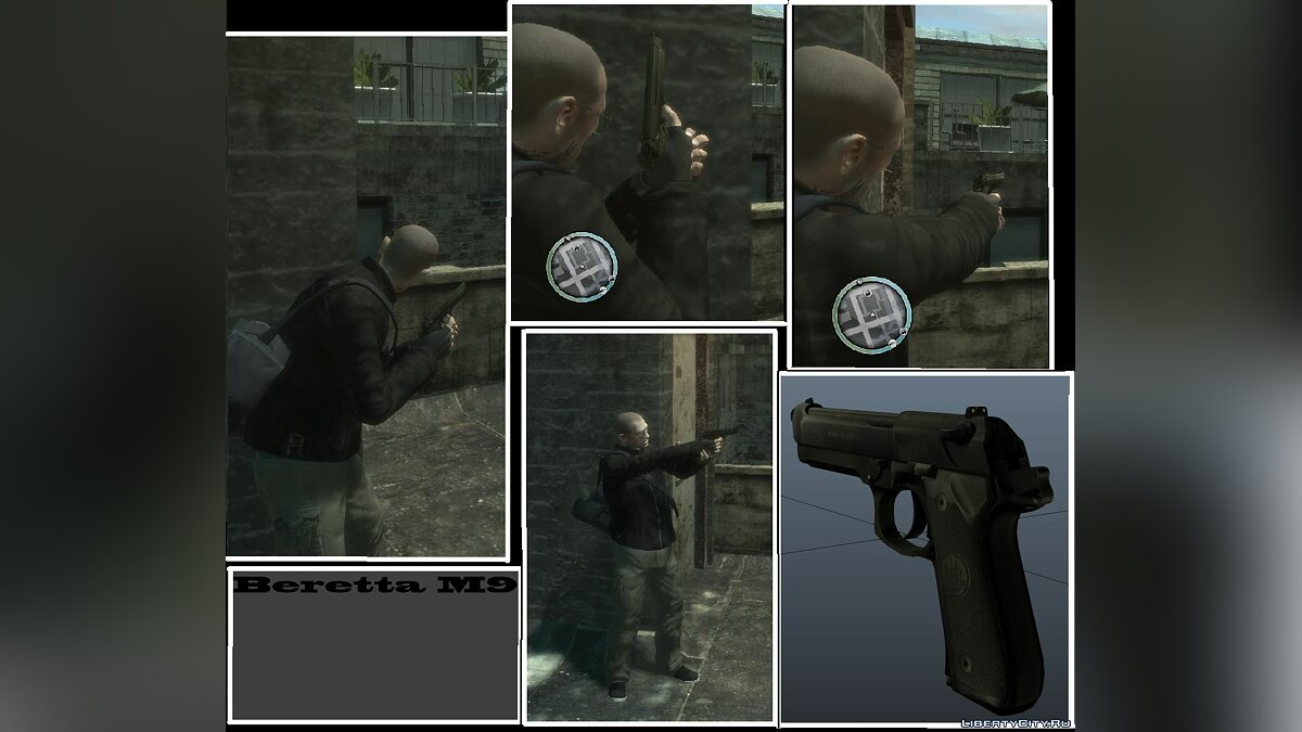 HD Weapons Pack v1.5 Beta for GTA IV для GTA 4 - скриншот #6