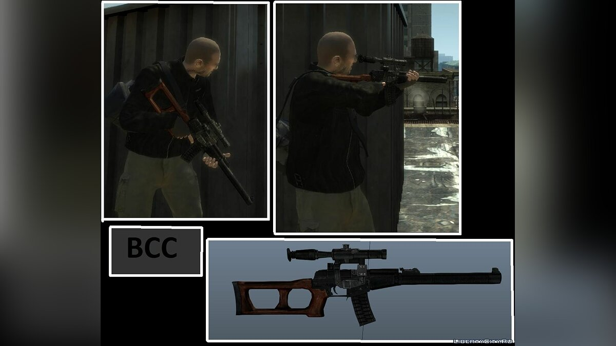 HD Weapons Pack v1.5 Beta for GTA IV для GTA 4 - скриншот #5