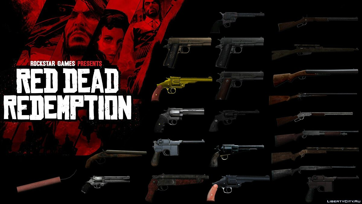 Red Dead Redemption Weapons Pack для GTA 4