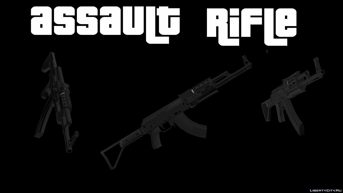[GTA V] Enhanced assault rifle для GTA 4