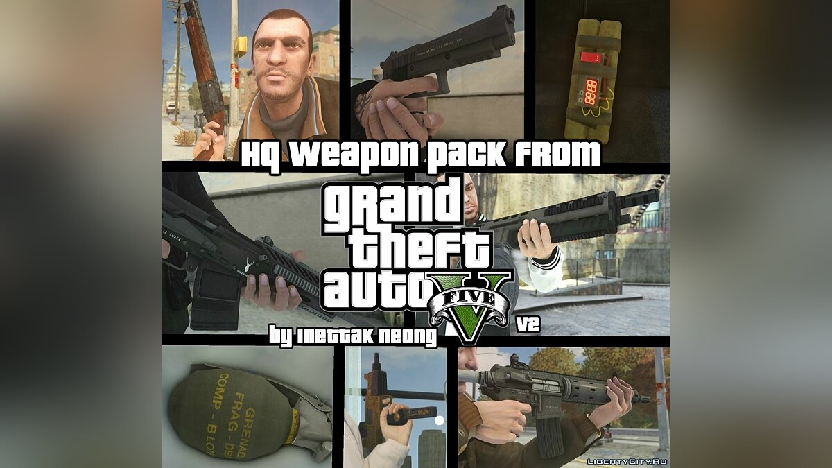 Оружейный мод HQ GTAV Weapon Pack V2 для GTA 4