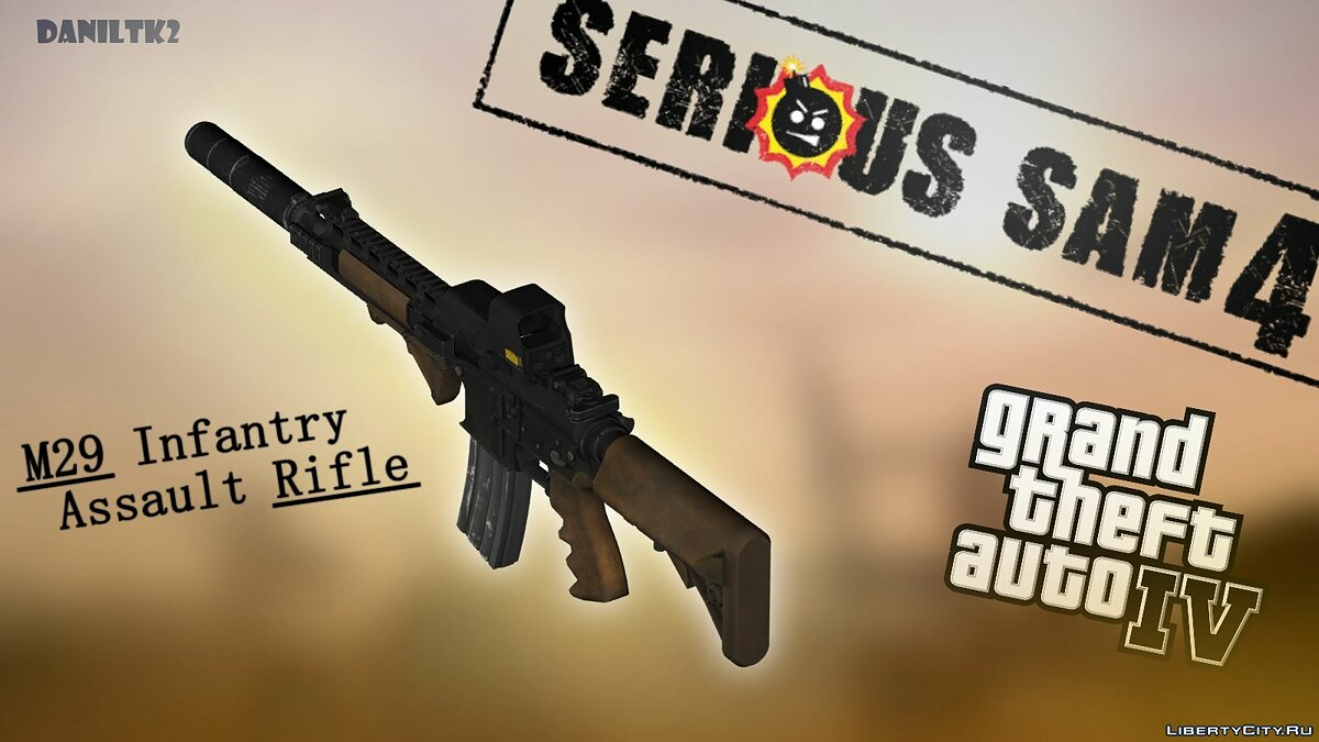 Оружейный мод M29 Infantry Assault Rifle from Serious Sam 4 для GTA 4