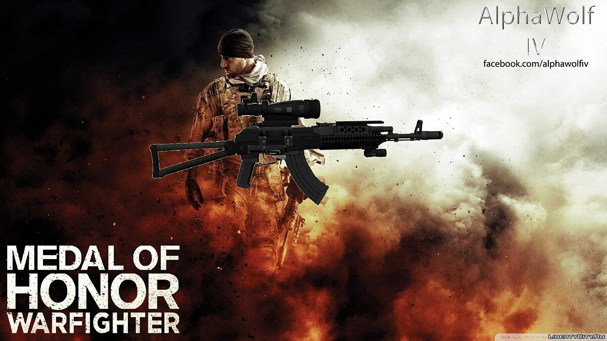 Medal of Honor Warfighter AK-103 OGA для GTA 4