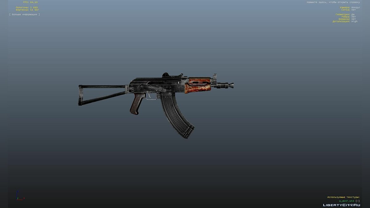 HD Weapons Pack v1.0 for GTA IV для GTA 4 - Картинка #2