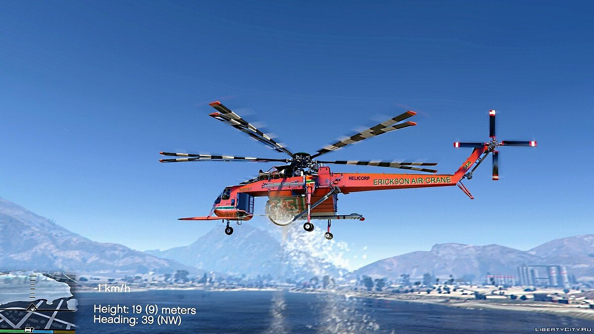 Sikorsky S-64E Fire Fighting Helicopter [Add-On / Replace] 1.0 для GTA 5 - скриншот #2