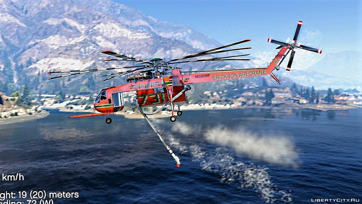 Sikorsky S-64E Fire Fighting Helicopter [Add-On / Replace] 1.0 для GTA 5 - скриншот #3