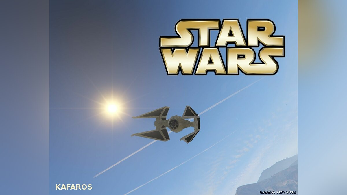 ��амолет и вертолет Star Wars: TIE Interceptor [Add-On / Replace] 5.0 для GTA 5
