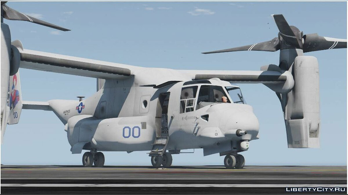 USMC MV-22B (8 liveries w/ illuminated rotors) 1.0 для GTA 5