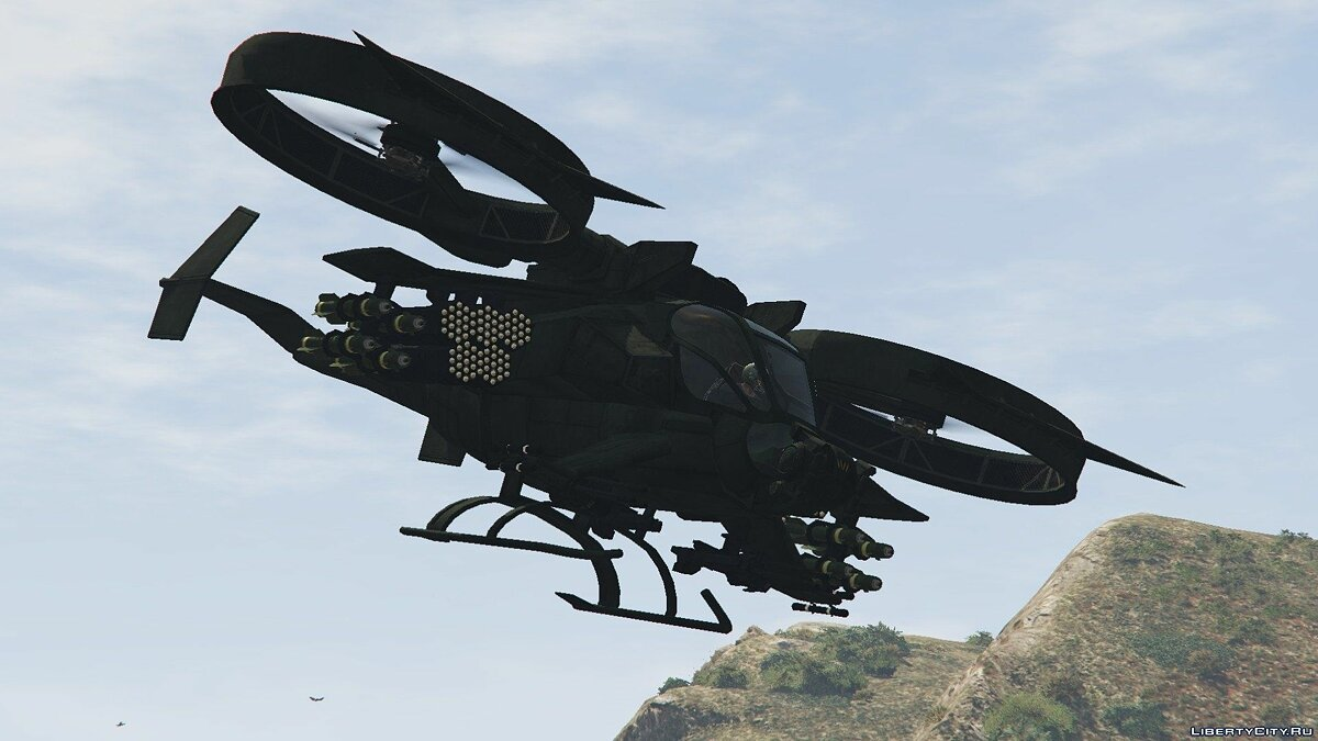 AT-99 Scorpion (from the movie Avatar) для GTA 5
