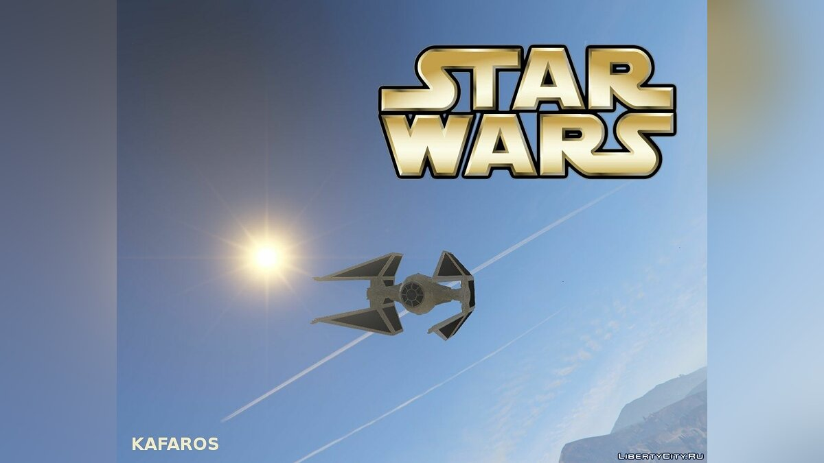 Star Wars: TIE interceptor для GTA 5