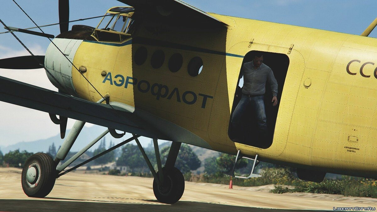 An-2 [Replace / Livery] v1.0 для GTA 5 - скриншот #4