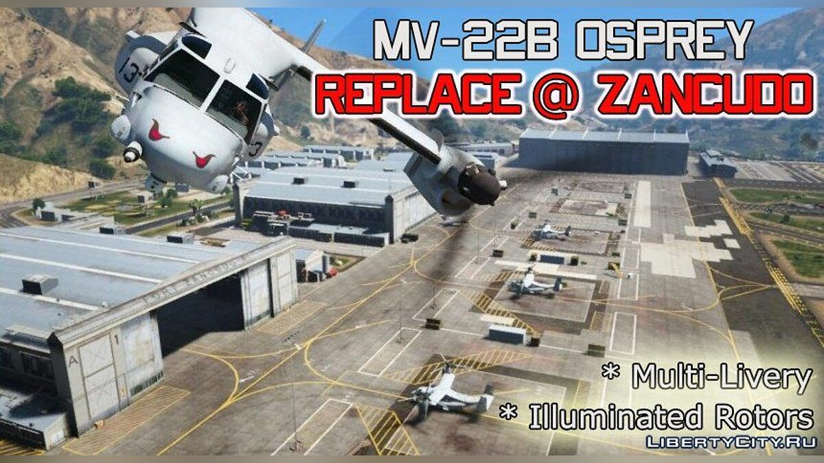 ��амолет и вертолет USMC MV-22B Osprey [REPLACE] (8 liveries / Illum. Rotors) 1.0 для GTA 5