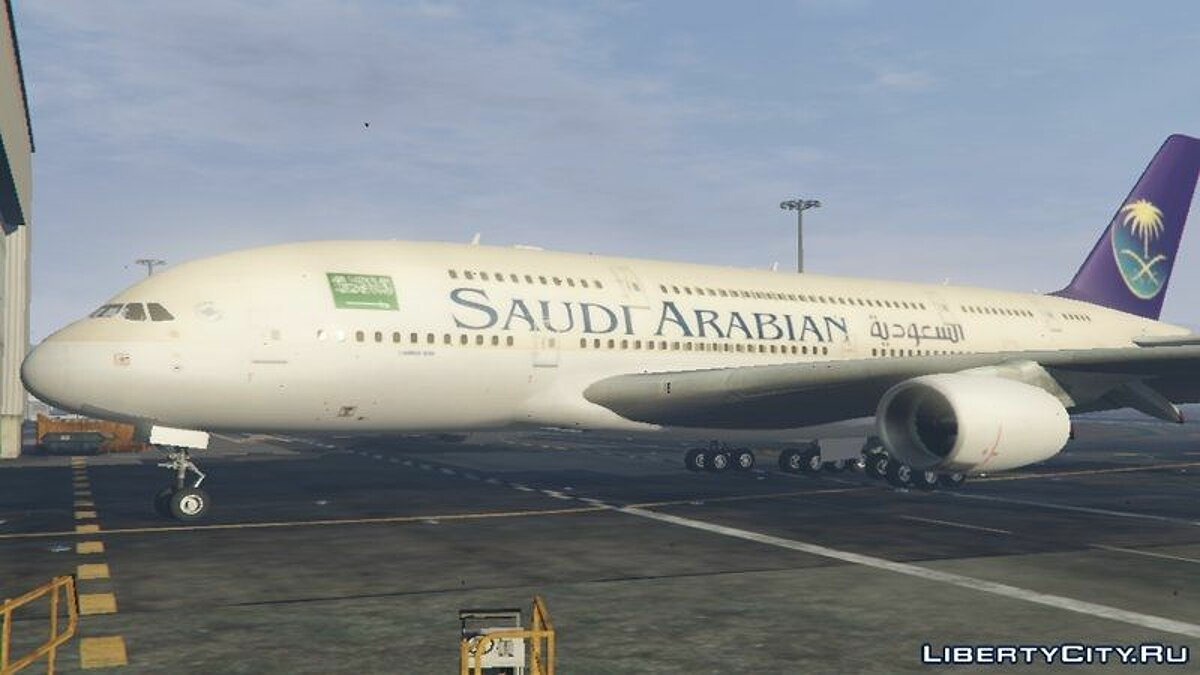 Arab Airlines Pack 1 - Airbus A380 для GTA 5